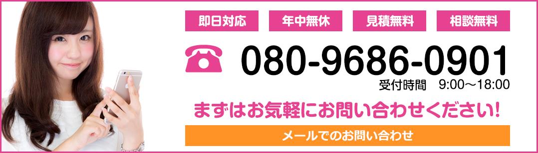 東京板橋の不用品ならタイガーエレファント東京板橋大山へ!不用品回収、引越し、遺品整理、リサイクル買取など、さまざまな事を柔軟に対応いたします。まずはお気軽にお問い合わせください。電話番号は080-9686-0901です。