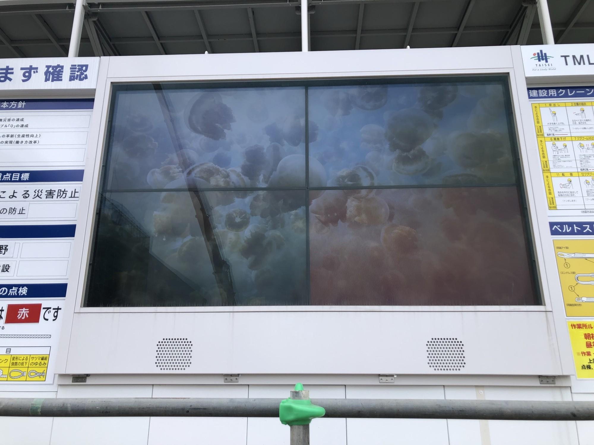 仙台市サイネージ修理